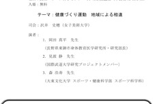 会報とうきょう2007 No.1