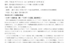 会報とうきょう2010 No.1